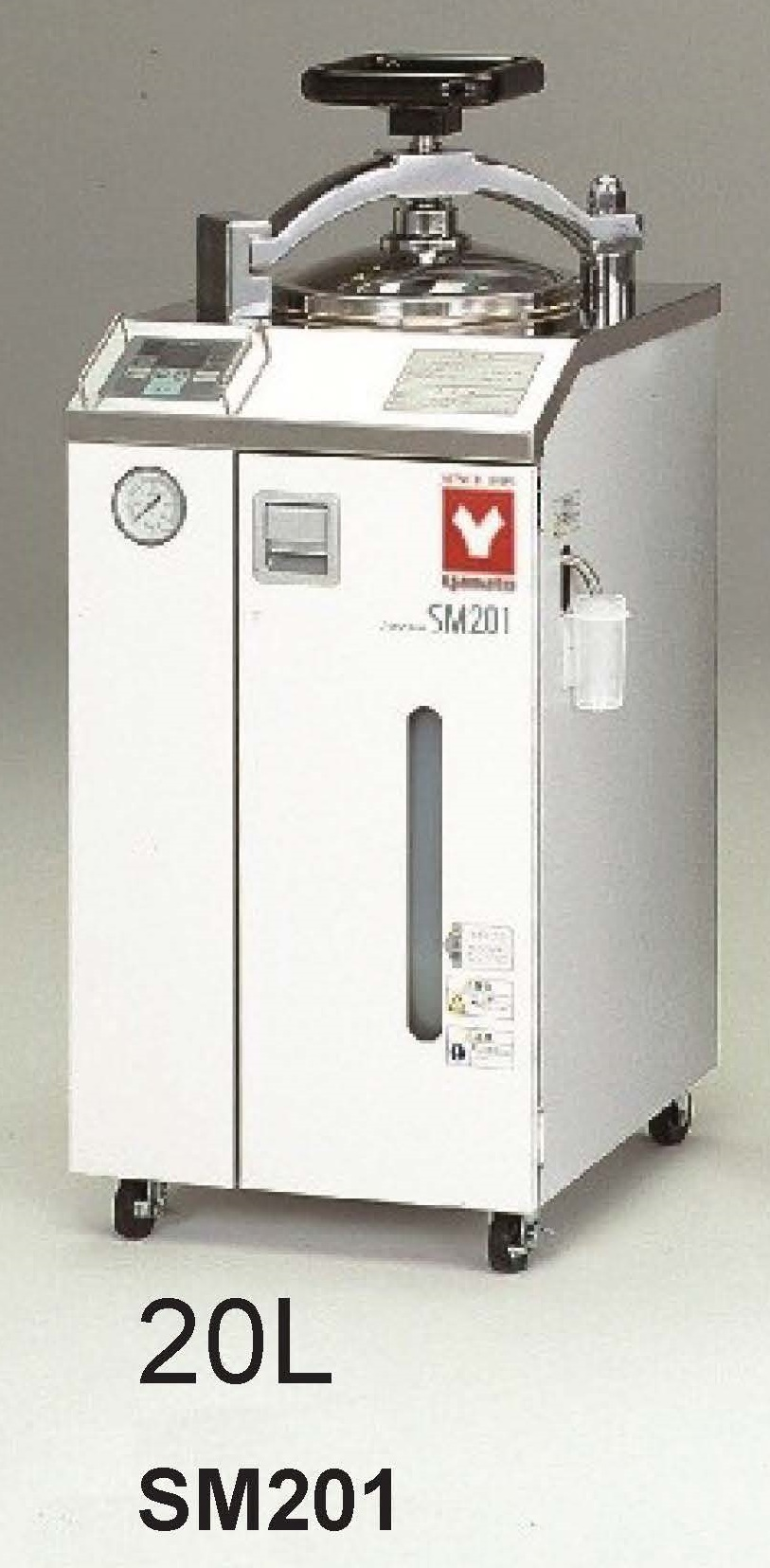 Used YAMATO  Sterilizers/ Autoclaves