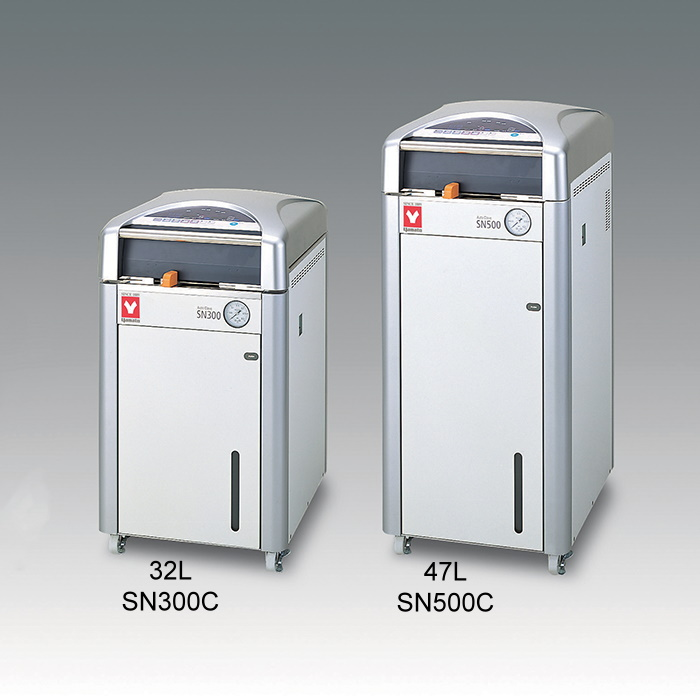 Used YAMATO SN300C / SN500C Sterilizers/ Autoclaves